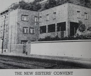 Convent built in 1950 for Franciscan Sisters who taught at St. Nicholas School