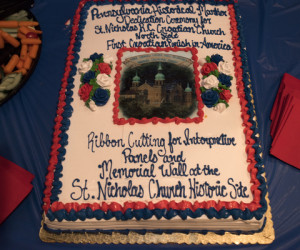 The celebration cake at Javor following the ceremony.