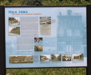 Historic Site - 2015: Interpretive Panel