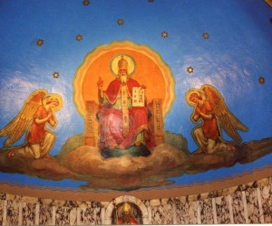 God the Father - dome of the sanctuary